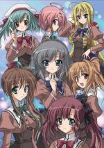 Akane-Iro ni Somaru Saka (Serie de TV)