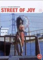 La calle de la alegría
