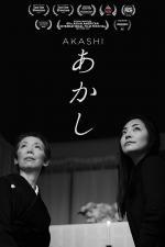 Akashi (C)