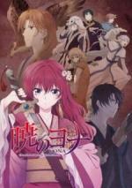 Akatsuki no Yona (Serie de TV)