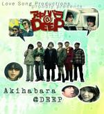 Akihabara@Deep (Serie de TV)