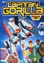Grupo Especial Gorila (Serie de TV)