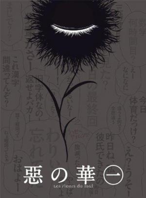 Flowers of Evil (Serie de TV)