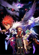 Aquarion Evol (Serie de TV)