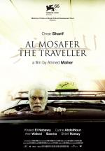 Al Mosafer (The Traveller)