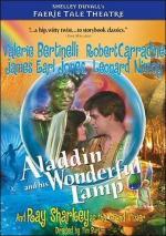 Aladino y su lámpara maravillosa (Cuentos de las estrellas) (TV)