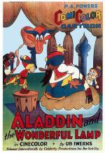 Aladdin and the Wonderful Lamp (C)