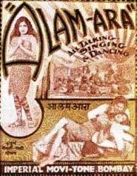 Alam Ara (The Light of the World)