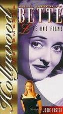 All About Bette (TV)