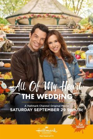 La boda (TV)