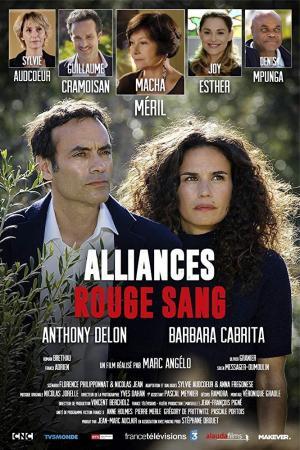 Alliances rouge sang (TV)
