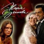 Alma Gêmea (Serie de TV)