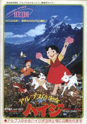 Heidi: Girl of the Alps (TV Series)