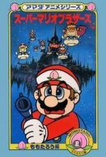 Amada Anime Series: Super Mario Bros.