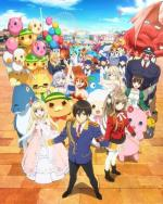 Amagi Brilliant Park (Serie de TV)