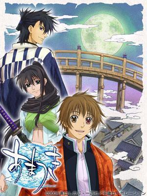 Amatsuki (TV Series)