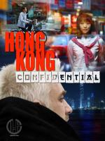 Amaya (Hong Kong Confidential)
