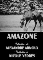 Amazone (C)