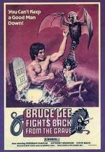 America Bangmungaeg (Bruce Lee Fights Back From The Grave)