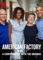 American Factory: A Conversation with the Obamas (S)