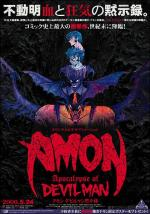 Devil Man Volume 3: Devilman Apocalypse