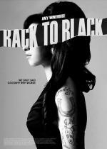 Amy Winehouse: Back to Black (Vídeo musical)