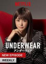 Underwear (Serie de TV)