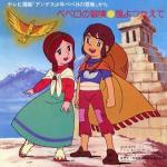 Las aventuras de Pepero, hijo de los Andes (Serie de TV)