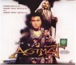 Ang Agimat
