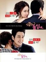 Angkeumhan Dolshingnyeo (Cunning Single Lady) (Serie de TV)