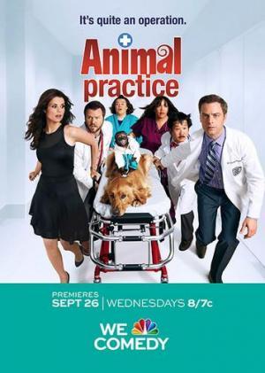 Animal Practice (Serie de TV)