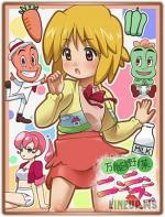 Anime Mirai: Bannô Yasai Ninninman