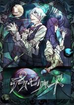 Anime Mirai: Death Billiards