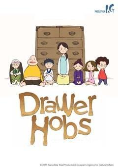 Drawer Hobs (S)