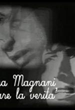 Anna Magnani - Recitare la verità