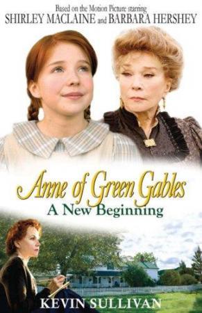 Ana de las Tejas Verdes: un nuevo comienzo (TV)