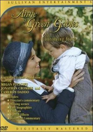 Ana de las tejas verdes: la historia continúa (TV)