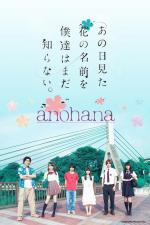 Anohana: The Flower We Saw That Day (TV)