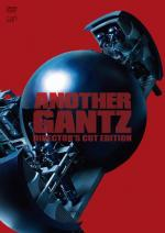 Another Gantz (TV)