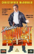 Another Midnight Run (TV)