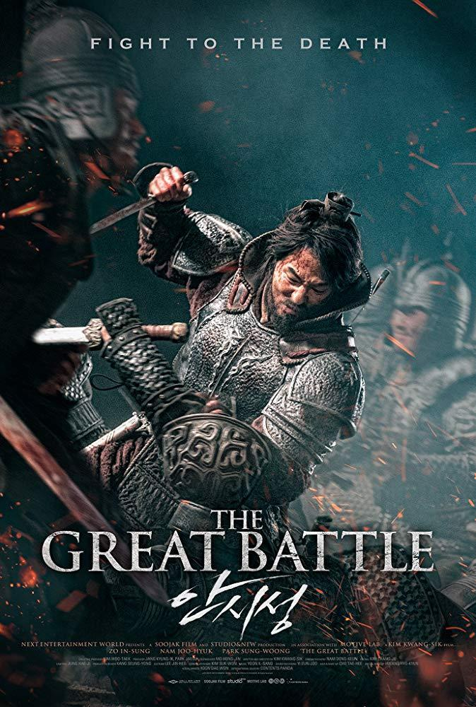 [Imagen: ansisung_aka_the_great_battle-939107941-large.jpg]