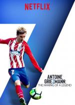 Antoine Griezmann: The Making of a Legend (TV)