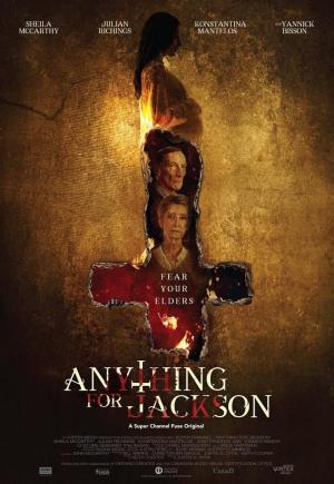 Основной постер фильма Реинкарнация: Пришествие дьявола