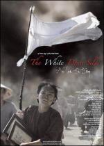 The White Silk Dress