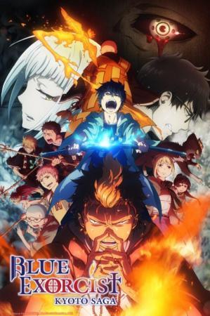 Blue Exorcist: Kyoto Saga (Serie de TV)