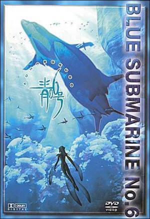 Blue Submarine No. 6