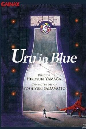 Uru in Blue