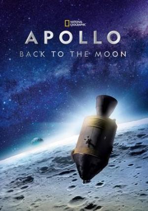 Apollo: Regreso a la luna (Serie de TV)
