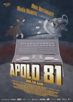 Apolo 81 (S)