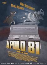 Apolo 81 (C)